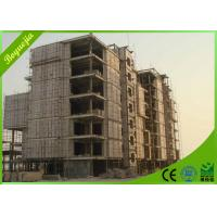 Wholesale Energy Saving Fireproof Wall Panels Sound Insulated Sandwich Panels For Walls from china suppliers