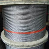 Wholesale Steel Cable, Neatly Wrapped, Accurate Length, Securely Tied Rope End from china suppliers