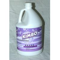 Wholesale Industrial Place Cleaner Liquid Laundry Detergent Non-ionic Surfactant from china suppliers