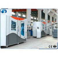 China PET Stretch Blow Molding Machine , Plastic Bottle Making Machine High Effiency on sale