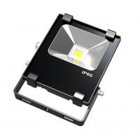 Buy cheap 10W COB LED flood light with bridgelux chips from wholesalers