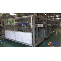 Wholesale Automatic Carton Erector , Carton Sealing Equipment Tape Sealed Bottom JFX40 from china suppliers