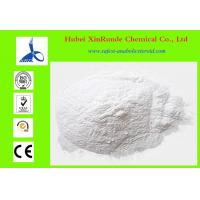Wholesale 99% Anti Estrogen Powder Nolvadex Tamoxifen Citrate 10540-29-1 For Hair Loss from china suppliers