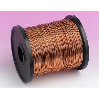 Wholesale ODM hard drawn Round Aluminium Winding solid Enamelled Copper Wire Insulated from china suppliers