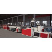 Wholesale 70kw Electric PVC Pipe Extrusion Machine Conical Twin Screw Extruder from china suppliers