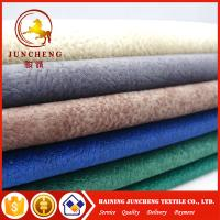 Buy cheap 2018 popular 380gsm foil printed velvet fabric bonded with fleece for sofa and upholstery from wholesalers