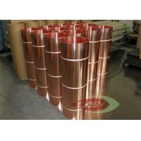 Wholesale C27000 Alloy Of Copper Brass Strip Wire For Electron Component from china suppliers