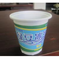 Wholesale White Disposable Plastic Cups Eco Friendly For Mung Bean Soup 360ml from china suppliers