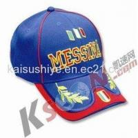 Wholesale Fashion Cricket Cap from china suppliers