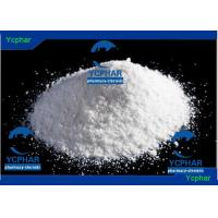 Wholesale Betamethasone Disodium Phosphate Pharmaceutical Raw Materials Anti Inflammatory Hormone from china suppliers