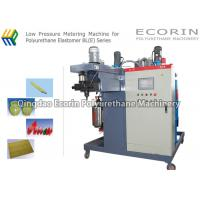 Wholesale Polyurethane Elastomer MOCA PU Foam Machinery With Metering Accuracy ± 5‰ from china suppliers