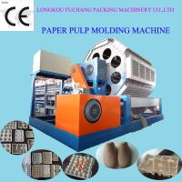 Wholesale Roller Type Pulp Molding Machine Paper Egg Tray Making Machine Price FC-ZMG4-32 from china suppliers