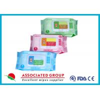 Wholesale Various Packages Baby Wet Wipes Plain Spunlace Nonwoven 45GSM Fragrance Free from china suppliers