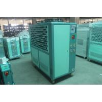 Quality 1.5HP Portable Water Chiller Units , Water Chilling Machine Energy Efficiency for sale