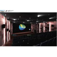 Wholesale Reality Virtual 7.1 Audio System 5D Movie Theater With Luxury Motion Chair from china suppliers