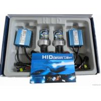 Wholesale H7 35W 3000K Mini HID Kit, All In One HID Xenon Kits from china suppliers