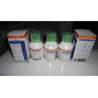 Quality 138261-41-3 Imidacloprid 35% SC Agro Pesticides Pest Control Insecticides For Sucking Insects for sale
