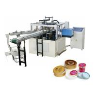 Wholesale 6Kw Hot Food Cup / Deli Paper Lid Machine High Efficiency 45 - 50 PCS/min from china suppliers