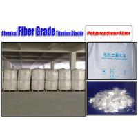 Wholesale EINECS 236-675-5 Fiber Grade Titanium Dioxide Powder Excellent Dispersibility from china suppliers