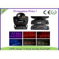 Buy cheap LCD Colorful Sharpy Moving Head Light 230W 7R Beam For Stage Show from wholesalers