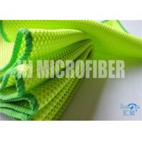 Wholesale Polyester Polyamide Colorful Microfiber Kitchen Cloth With Good Air Permeability from china suppliers