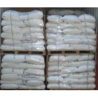 Buy cheap FOOD GRADE BENZOIC ACID from wholesalers
