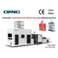 Wholesale Automatic Ultrasonic Sealing Non Woven Fabric Bag Making Machine For Laminated 3D Bag from china suppliers