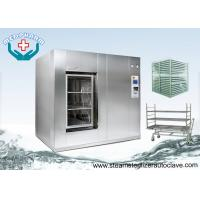 Wholesale Water Shower Hospital Autoclave Sterilizer With Printers Or Recorder For Process from china suppliers