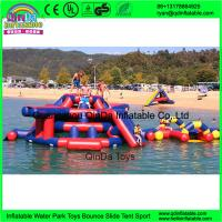 Quality 2017 new designed outdoor giant inflatable amusement water park for sale for sale