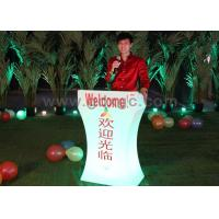 Wholesale Starlish Brand Table, Speach Table, LED Lighting Podium With Wireless Remote Control from china suppliers