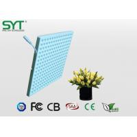 Wholesale High CRI Flat Integrated 50w Agriculture LED Lights For Indoor Plant Lighting Systems from china suppliers