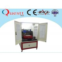 Wholesale Water Cooling Precision Laser Cutting Machine 300 Watt With Sealed Working Table from china suppliers