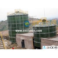 Wholesale Enamelled glass Chemical storage tank for leachate treatment plant from china suppliers