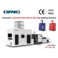 Wholesale Ultrasonic Non Woven Box Bag Making Machine With PP Woven Material from china suppliers