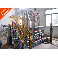 Wholesale Industrial Commercial Water Filtration System  from china suppliers