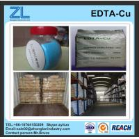 Wholesale China EDTA-Copper Disodium from china suppliers