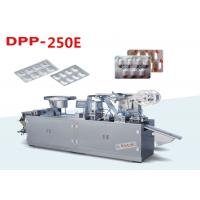 Wholesale DPP-250E Automatic Alu Alu Blister Packing Machine Cold Forming Aluminum Packaging from china suppliers