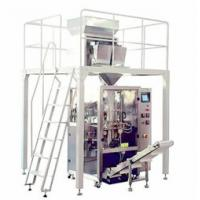 Wholesale Full automatic vertical bag packing machine automatic granule packaging; vibration feeder from china suppliers