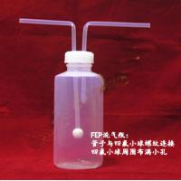 Wholesale FEP gas-washing bottle from china suppliers