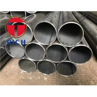 Buy cheap TORICH GB/T3091 Q195  Welded Steel Pipes For Low Pressure Liquid Delivery from wholesalers