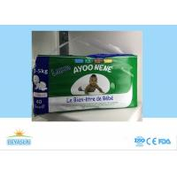 Custom Green Disposable Baby Nappies Chlorine Free With Magic Tapes