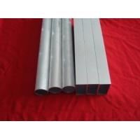 Wholesale Extruded Seamless Aluminium Tube  from china suppliers
