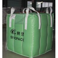 Wholesale PP 1 Tonne baffle bag from china suppliers