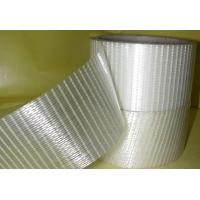 Wholesale Custom Aluminium shielding material self adhesive fiberglass tape from china suppliers