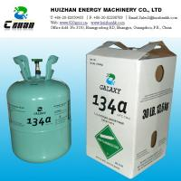 Wholesale Environmental protection GALAXY R134A refrigerants ,  air conditioner refrigerant from china suppliers