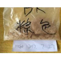 Wholesale Research Chemicals Methylone BK MDMA white Crystal BK EBDP CAS186028-79-5 from china suppliers