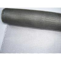 Buy cheap metal windows screening mesh from wholesalers