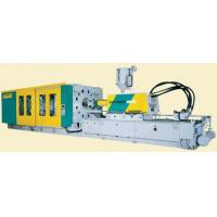 Buy cheap 550ton horizontal injection molding machine from wholesalers