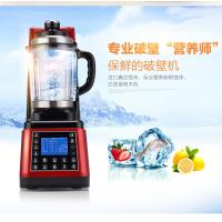 Wholesale Ozen Vacuum Blender retains fiber,Vidia Vacuum Blender,Kuving vacuum blender, Cold and Heating blender BPA FREE GK-VB02 from china suppliers
