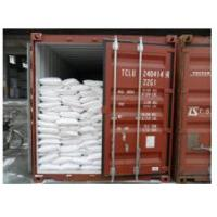 Wholesale Quick Lime powder 96% from china suppliers